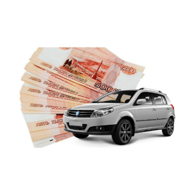 Кредит под залог авто в уфе оплатить кредит почта банк через интернет